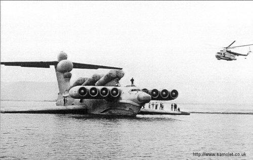 Soviet Ekranoplan
